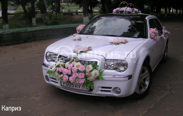 Chrysler 300C Тверь