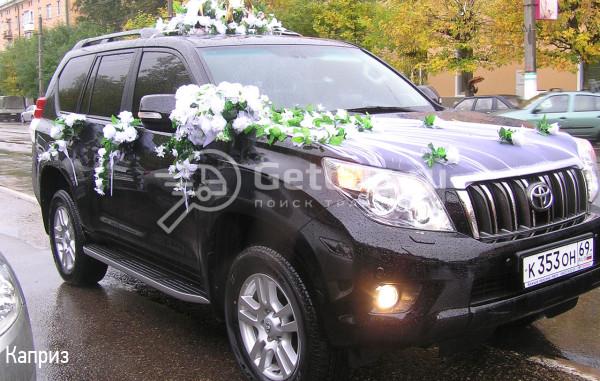Toyota Land Cruiser Prado Тверь
