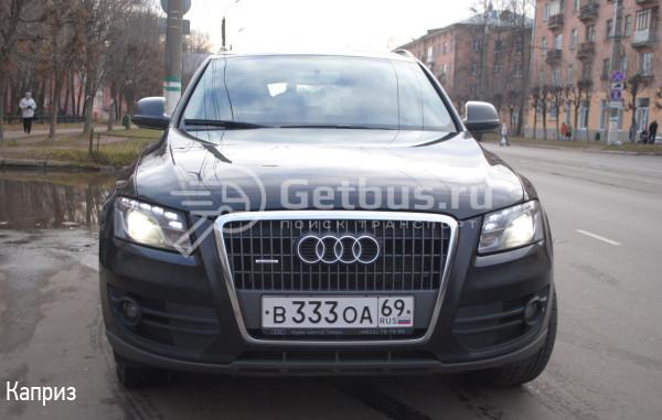 Audi Q5 Тверь
